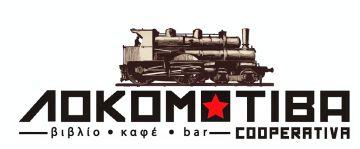Locomotiva Cooperativa